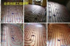 家装地暖工程案例