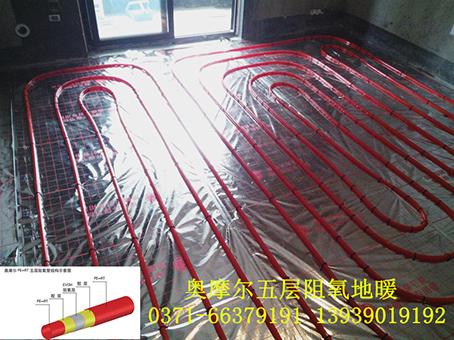 郑州暖气安装公司,郑州中家采暖,河南地暖、