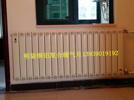 郑州暖气安装公司,郑州中家采暖,郑州明装暖气安装公司